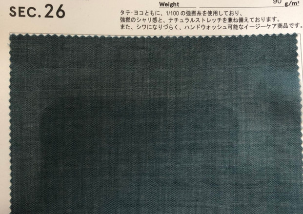 S__73826381.jpg
