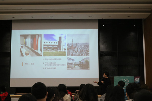 Photo during the Seminar