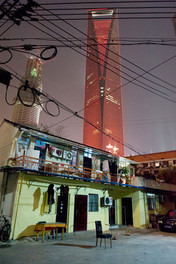 shanghai light - 上海之光