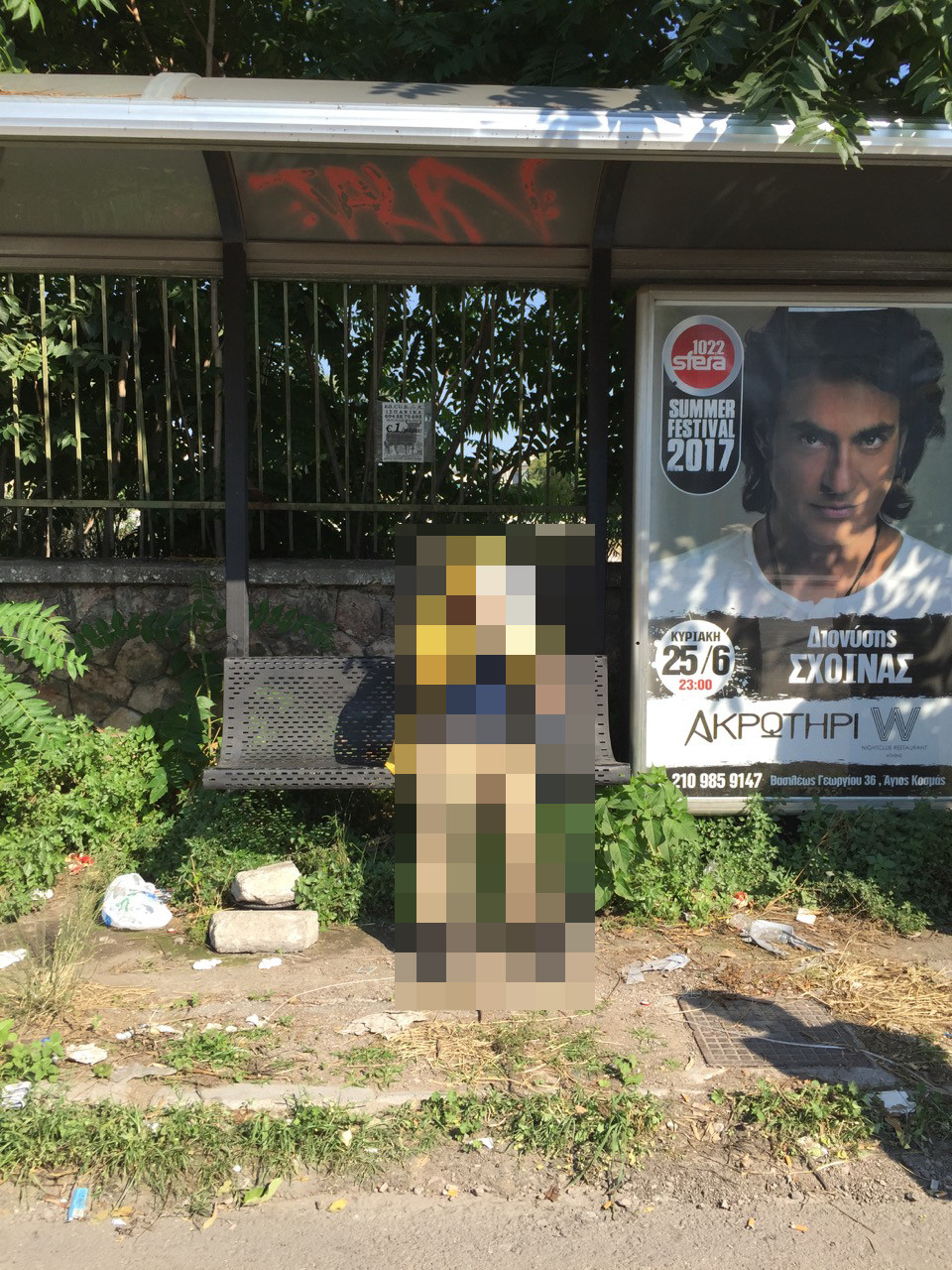 Athens bus stop