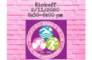 kickoff_web.jpg
