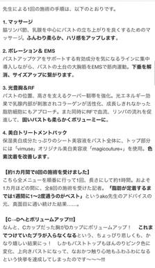 S__67821580.jpg