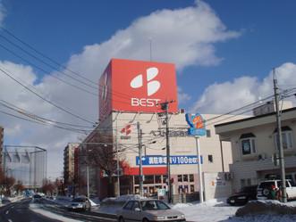 ベスト電器「西岡店」