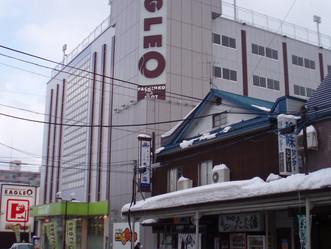 イーグルオー「小樽店」