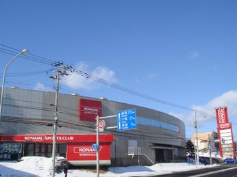 コナミスポーツ「手稲店」