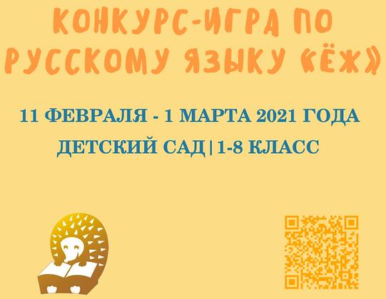 Снимок экрана 2021-02-22 в 19.48.36.png