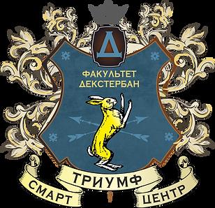 заяц герб.png