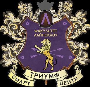 лев герб.png