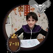Текстовые задачи 7-11.png