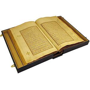 Manuscript Box