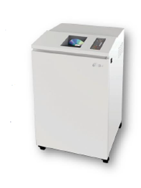 Optical Discs Shredder