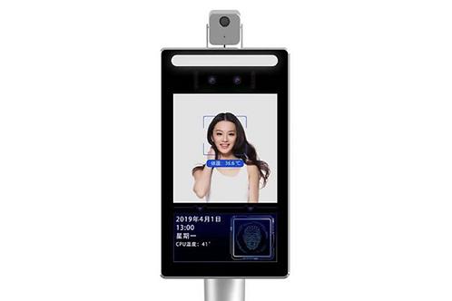 Body Temperature Measurement Device