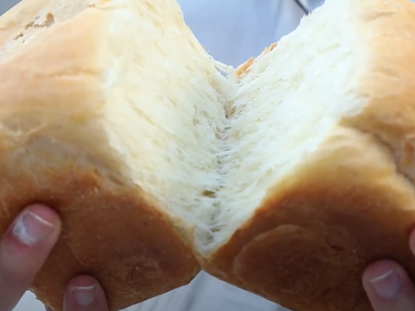 How to make Japanese milk bread (soft and fluffy milk toast)