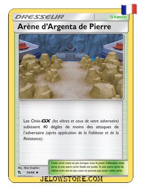 ARÈNE D'ARGENTA DE PIERRE 54/68 FR [SL11.5 DESTINÉES OCCULTES]