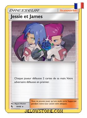 JESSIE ET JAMES HOLO 58/68 FR [SL11.5 DESTINÉES OCCULTES]