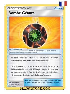 BOMBE GEANTE 196/236 FR SL11 HARMONIE DES ESPRITS