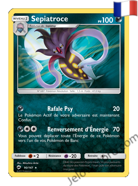 Carte Pokémon SL3 Ombres Ardentes Sepiatroce FR 90/147