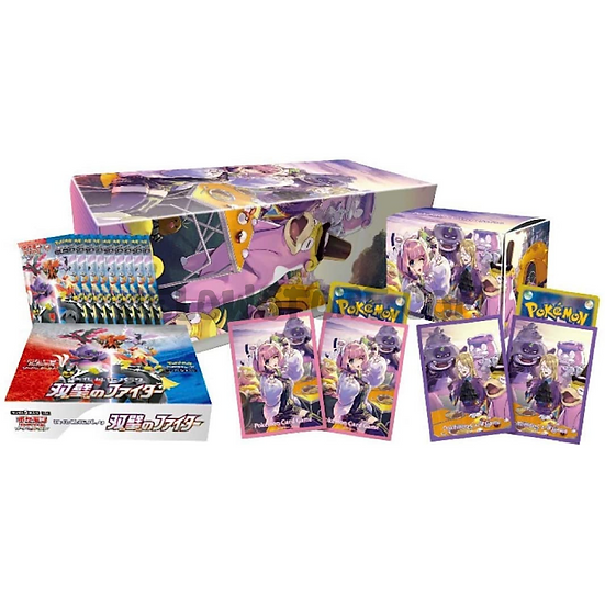 TCG JAP - Sword and Shield [Twinkle Fighter Clara & Savory Set]