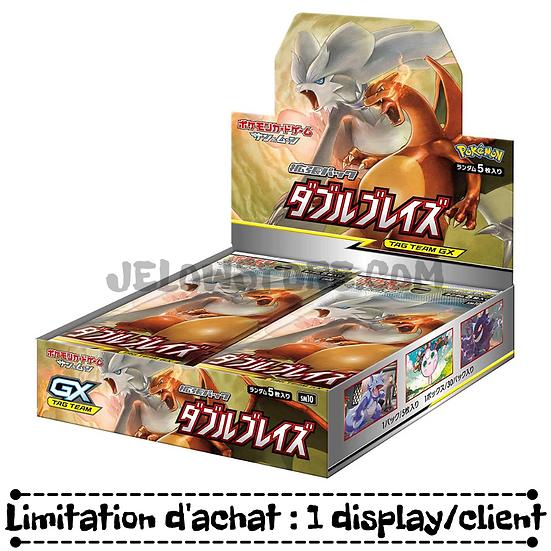 "TCG JAP SM10 - ""DOUBLE BLAZE"" Box - 30 boosters"