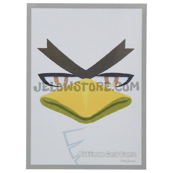 TCG JAP - Sleeve [Camonegi Trionion Monogatari] x64