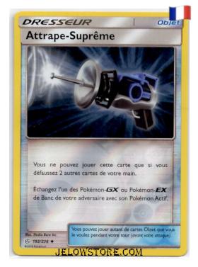 ATTRAPE-SUPREME REVERSE 192/236 FR [SL12 ECLIPSE COSMIQUE]