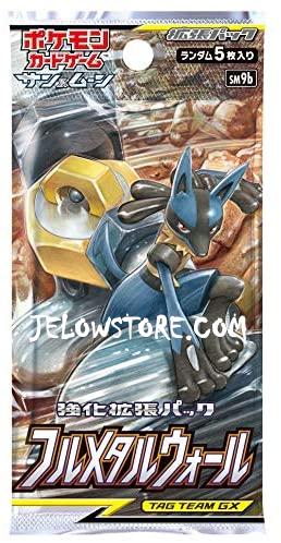 """TCG JAP - Booster x1 """"FULL METAL WALL"""""""