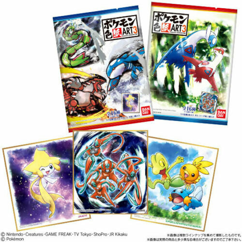 booster shikishi art pokemon série 3