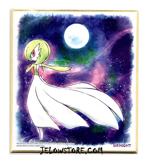shikishi art pokemon gardevoir