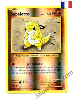 SABELETTE REVERSE 54/108FR [XY12 EVOLUTIONS]