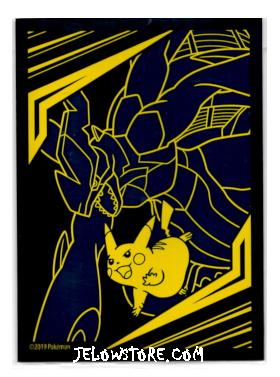 protege cartes pokemon zekrom pikachu