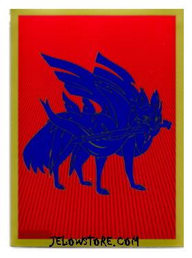 protege cartes pokemon zacian