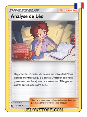 ANALYSE DE LEO 51/68 FR [SL11.5 DESTINÉES OCCULTES]