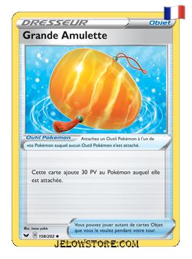 GRANDE AMULETTE 158/202 FR [EPEE ET BOUCLIER]
