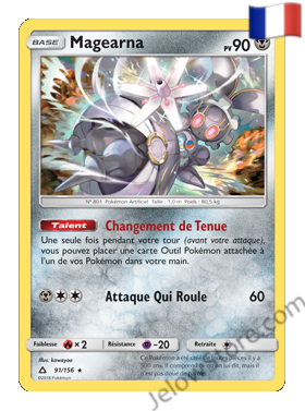 Carte Pokémon SL5 Ultra Prisme Magearna FR 91/156
