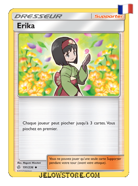 ERIKA 191/236 FR [SL12 ECLIPSE COSMIQUE]