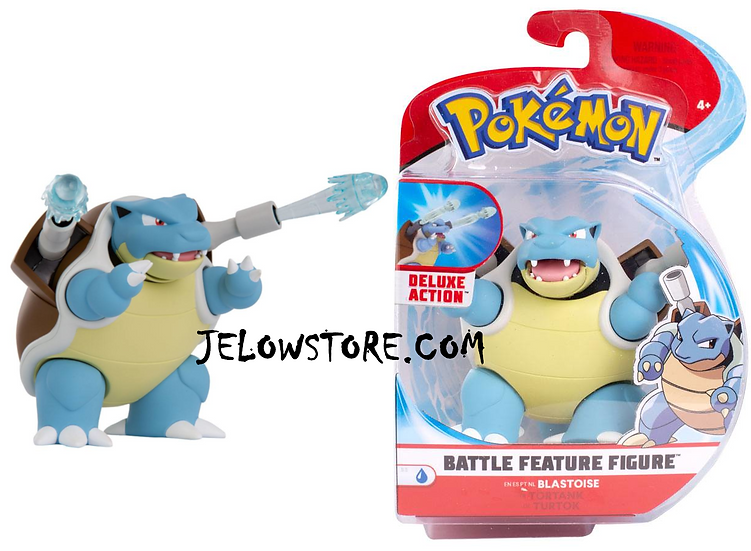 pokemon battle feature figure tortank
