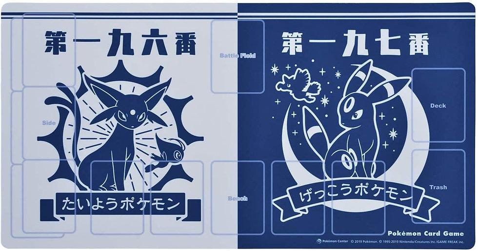 TCG JAP - Playmat Pokemon Mentali et Noctali