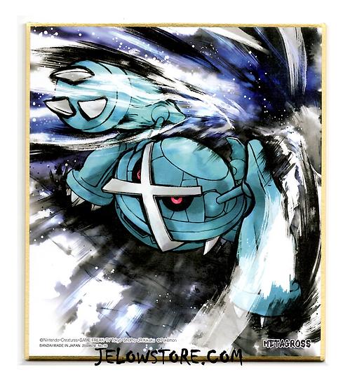 shikishi art pokemon metalosse