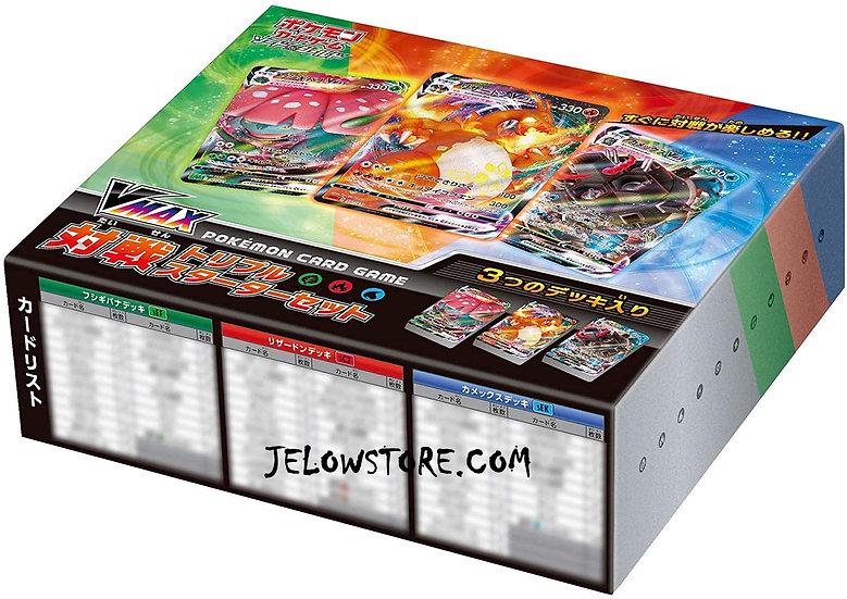 TCG JAP - VMAX Competition Triple Starter Set