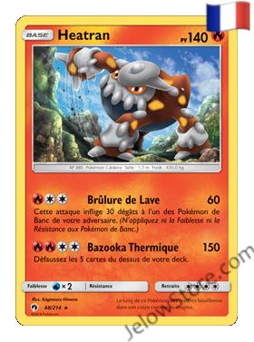 Carte Pokémon SL8 Tonnerre Perdu Heatran Holo Fr