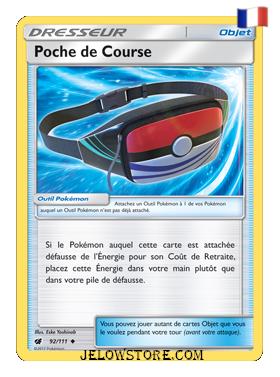 POCHE DE COURSE 92/111 FR [SL4 INVASION CARMIN]