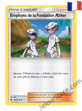 EMPLOYES DE LA FONDATION AETHER 168/214 FR [SL8 TONNERRE PERDU]