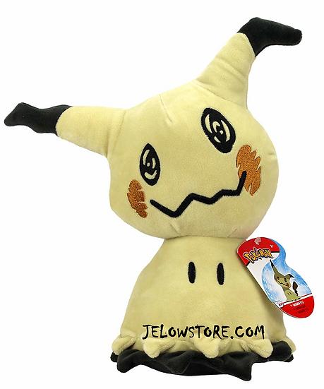 peluche pokemon officielle mimiqui
