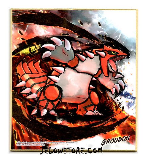shikishi art pokemon groudon