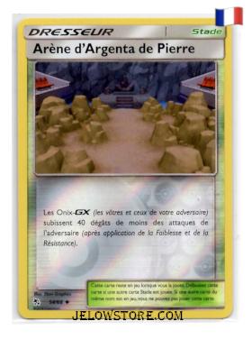 ARENE D'ARGENTA DE PIERRE REVERSE 54/68 FR [SL11.5 DESTINÉES OCCULTES]