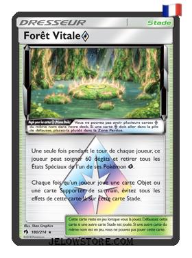 FORET VITALE PRISME 180/214 FR SL8 TONNERRE PERDU