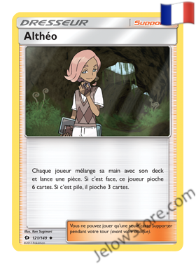 ALTHEO 121/149 FR [SL1 SOLEIL ET LUNE]