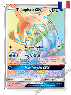 Carte Pokémon SL3 Ombres Ardentes Tokopisco Rainbow Secrète Arc En Ciel 152/147