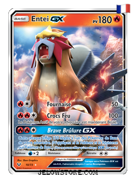 ENTEI-GX 10/73 FR SL3.5 LEGENDES BRILLANTES