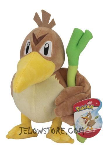 Peluche Pokémon 20cm [CANARTICHO]